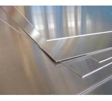 Лист алюминиевый  2000х1000 (0,5*2,0 мм.)